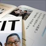 雑誌風会社案内(営業用)