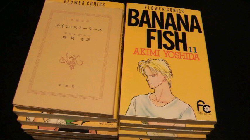 会社名は『BANANA FISH』を読んでいるときに思いつきました。