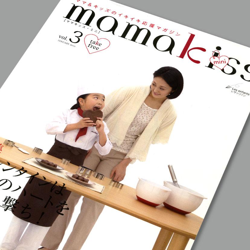 mamakiss