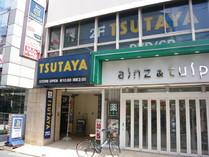 青山ブックセンター跡地のTSUTAYA。