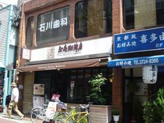 自由書房の跡に入ったのはコーヒー店。