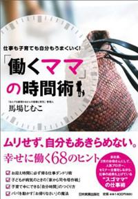 book03a