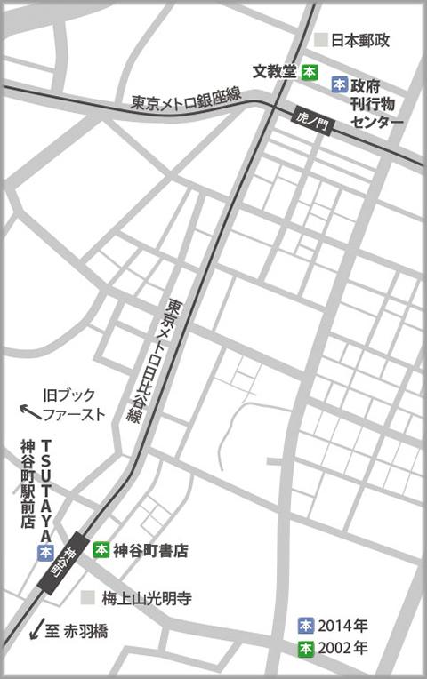 syotenchizu02d