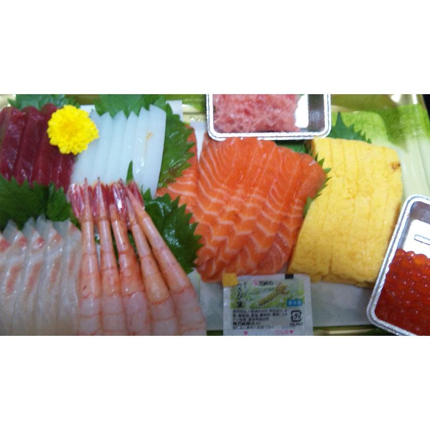 寿司よりさしみ